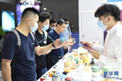 首届广州国际电子及电器博览会开幕
