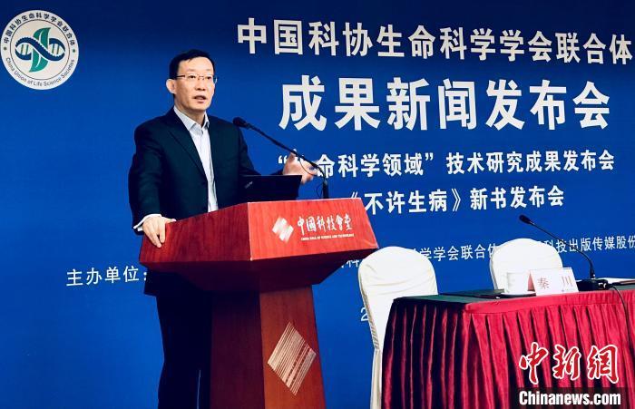 中国生命科学领域高速发展亦面临巨大风险挑战