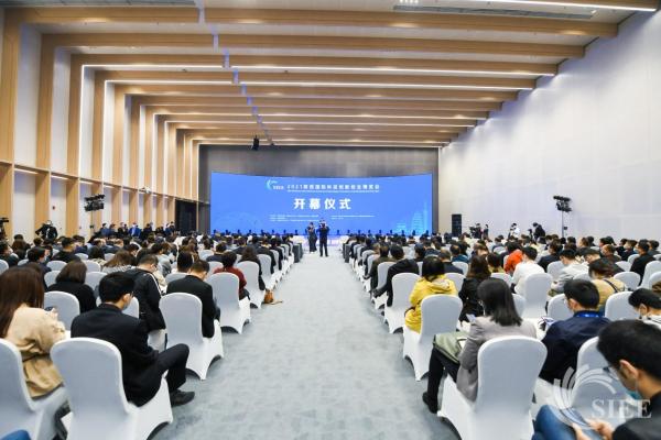 2021陕西国际科技创新创业博览会在西安开幕