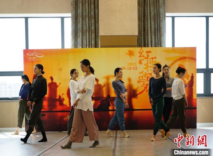 传承87红楼气韵 江苏创排民族音乐舞剧《红楼梦》