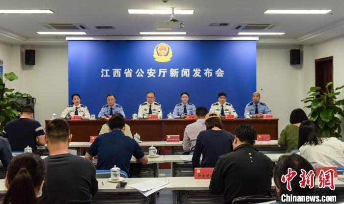 科技赋能智慧警务 两年来江西警方通过可视应用破获刑事案件1764起
