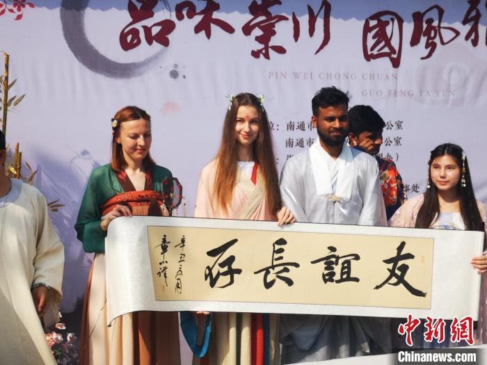 20位外国友人齐聚南通崇川 感受中国传统文化