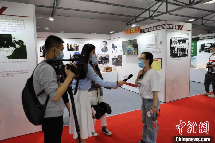 中国科学家精神主题展在福州开幕