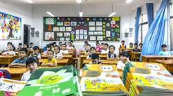 教育部:中小学生校外培训材料不得超前