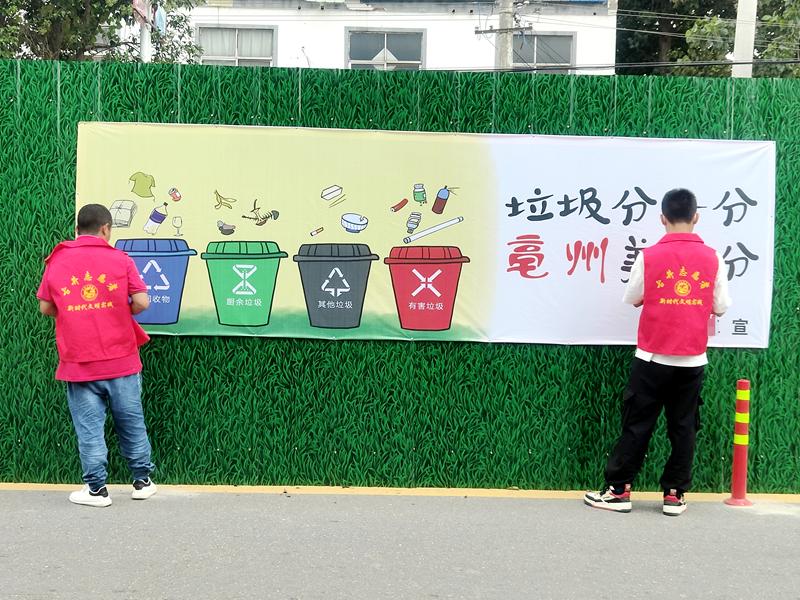 """安徽亳州:践行垃圾分类""""新时尚"""""""